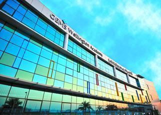 Gems Wellington Academy – Phase 4 Dubai Silicon Oasis, Dubai -Uae