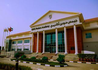 Dubai Modern High School Phase 2   Nad Al Sheba, Dubai – Uae