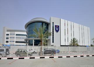 Gems Wellington Academy – Phase 3 Dubai Silicon Oasis, Dubai -Uae